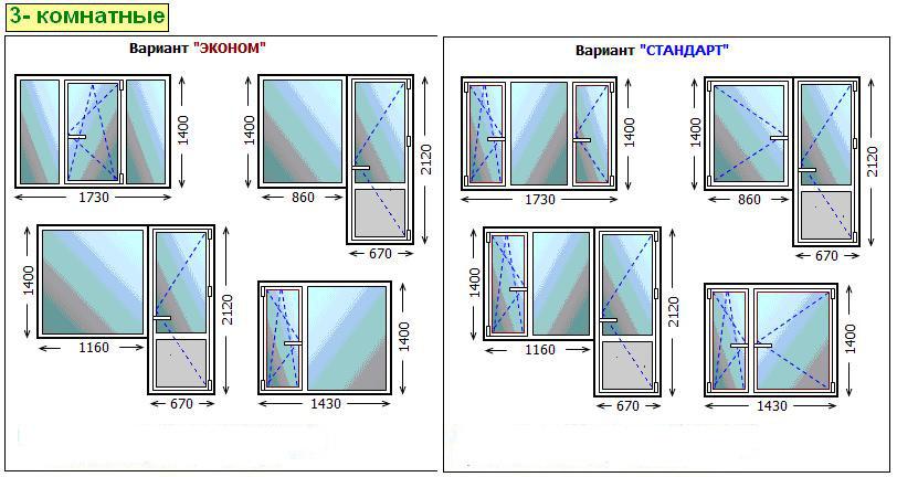 Монтаж окон пвх в панельном доме