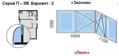 Остекление типовых балконов и лоджий в москве.